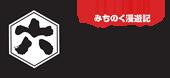 shop_logo_08